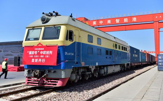 A freight train bound for Hamburg, Germany is ready to depart at the Shijiazhuang international land port in north China's Hebei Province, on April 17, 2021.(Photo by Zhang Xiaofeng/Xinhua)