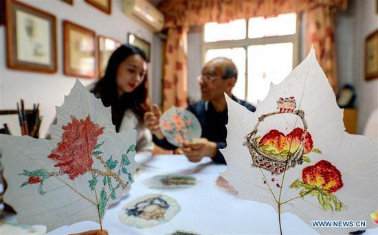 图中:邯郸市非物质文化遗产叶脉图 2
