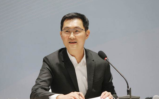 Pony Ma, CEO of Tencent