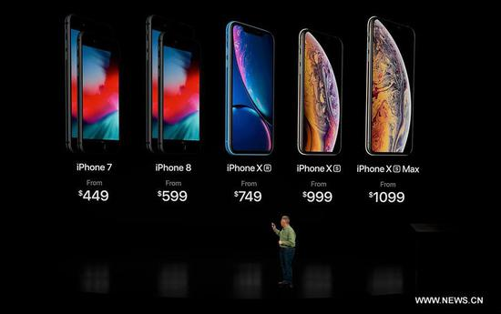 Phil Schiller, Apple's senior vice president of worldwide marketing, speaks about the prices of the newly released iphones at the Steve Jobs Theater during an event to announce new Apple products in Cupertino, the United States, on Sept. 12, 2018.(Xinhua)