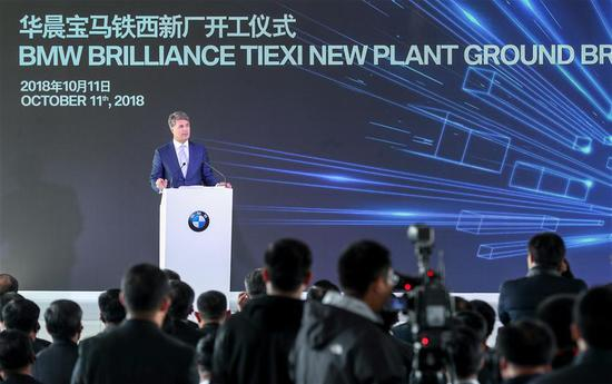 Harald Krueger, chairman of the board of management of BMW, addresses the ground breaking ceremony for the BMW Brilliance Tiexi New Plant in Shenyang, northeast China's Liaoning Province, Oct. 11, 2018. (Xinhua)
