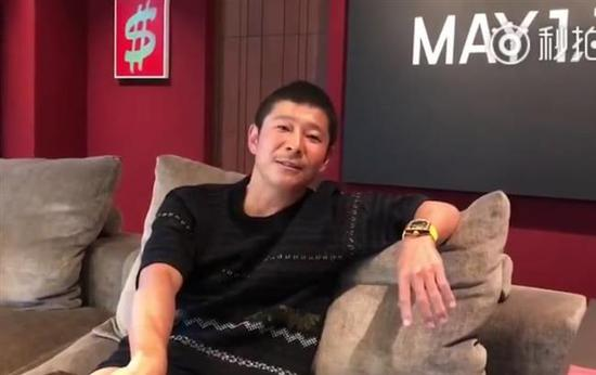 Japanese businessman Yusaku Maezawa