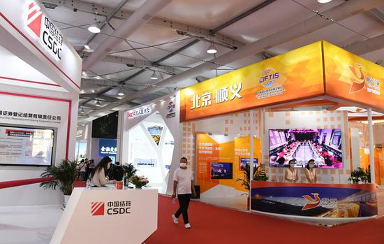 Photo taken on Sept. 5, 2020 shows the interior view of the Financial Services Exhibition Hall of the 2020 China International Fair for Trade in Services (CIFTIS) in Beijing, capital of China.(Xinhua/Ren Chao)