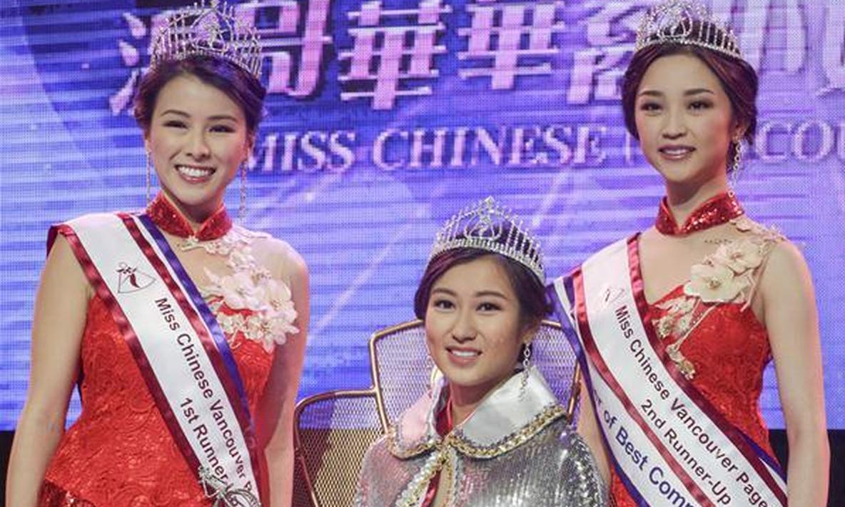 2017 Miss Chinese Vancouver Pageant held in Canada