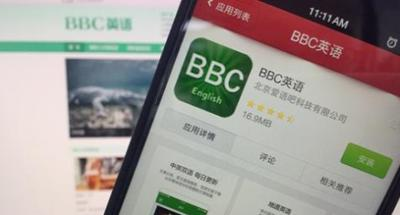 BBC sues Chinese company for trademark infringement