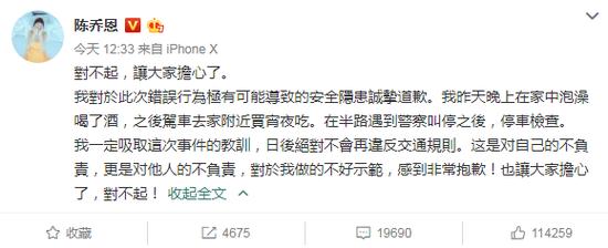 Photo/Sina Weibo