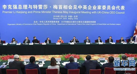 China's Premier Li Keqiang and UK Prime Minister Theresa May attend the Inaugural Meeting with the UK-China CEO Council in Beijing on Jan. 31. Photo: Xinhua