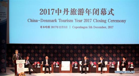 Denmark's Crown Prince Frederik (1st L) addresses the closing ceremony of the 2017 China-Denmark Tourism Year in Copenhagen, Denmark, Dec. 5, 2017. The 2017 China-Denmark Tourism Year wrapped up with a gala closing ceremony in the Danish capital city of Copenhagen on Tuesday. (Xinhua/Shi Shouhe)