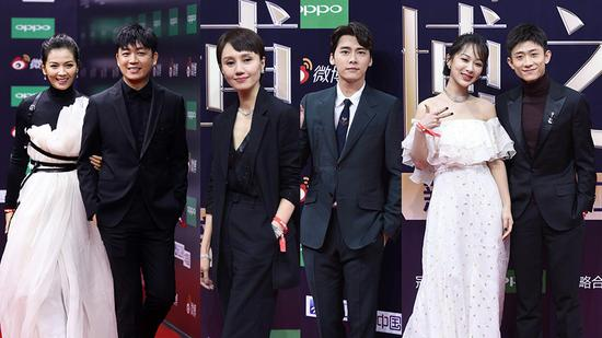 2017 Weibo Award Ceremony kicks off at the Water Cube in Beijing on Jan. 18, 2018.(Photo/Sina)