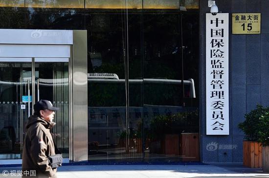 China merges bank, insurance regulators to tackle risk