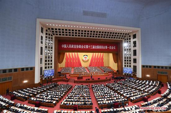 The second plenary meeting of the first session of the 13th National Committee of the Chinese People's Political Consultative Conference (CPPCC) is held at the Great Hall of the People in Beijing, capital of China, March 8, 2018. (Xinhua/Shen Hong)