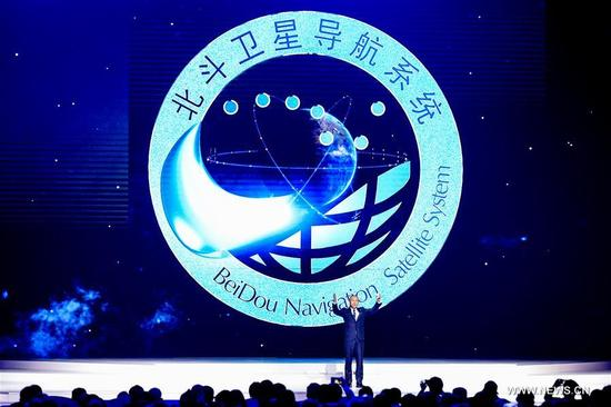 Ran Chengqi, an official at Beidou Navigation Satellite System, speaks during the release ceremony for world leading Internet scientific and technological achievements in Wuzhen, east China's Zhejiang Province, Dec. 3, 2017. The Fourth World Internet Conference opened in Wuzhen on Sunday. (Xinhua/Meng Dingbo)