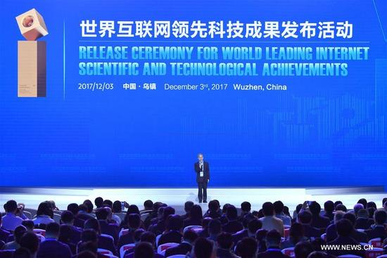 Wu Hequan, academician of Chinese Academy of Engineering and president of the Internet Society of China, hosts the release ceremony for world leading Internet scientific and technological achievements in Wuzhen, east China's Zhejiang Province, Dec. 3, 2017. The Fourth World Internet Conference opened in Wuzhen on Sunday. (Xinhua/Li Xin)