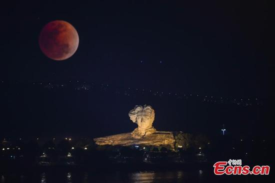 A super blue blood moon is seen in Changsha City, the capital of Central China's Hunan Province, Jan. 31, 2018. (Photo: China News Service/Yang Huafeng)