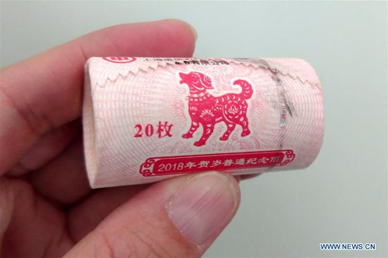 Photo taken on Feb. 2, 2018 shows a roll of sealed commemorative coins for the Year of the Dog in Shanghai, east China. The People's Bank of China issued commemorative 10-yuan coins on Friday. (Xinhua/Zhang Bo)