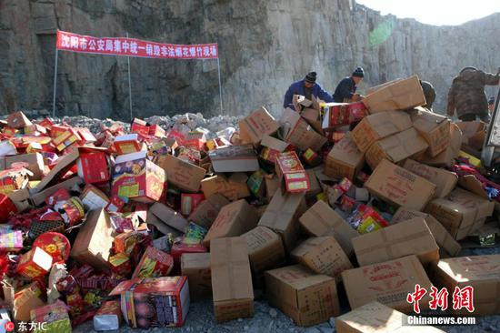 Illegal fireworks destroyed with dynamite in NE China