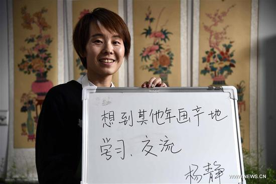 Yangjing, an inheritor of intangible cultural heritage, displays her wish reading