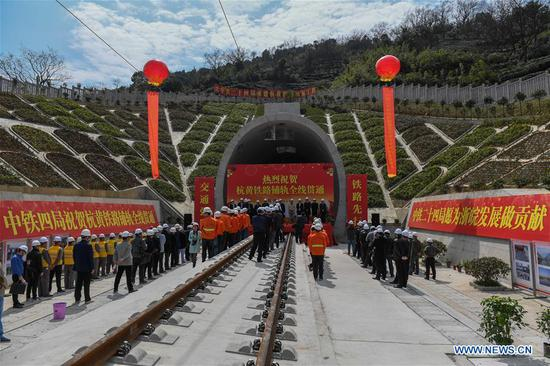 A ceremony marking the completion of track-laying for the Hangzhou-Huangshan high-speed line is held in Hangzhou, east China's Zhejiang Province, March 12, 2018. The Hangzhou-Huangshan high-speed line is scheduled to open in 2018. (Xinhua/Huang Zongzhi)