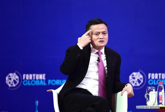 Jack Ma, founder and executive chairman of Alibaba Group, speaks at a thematic meeting entitled