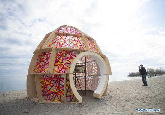 The art installation