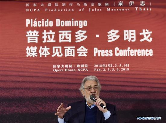 Spanish actor Placido Domingo speaks at the press conference of the opera Thais in Beijing, capital of China, Jan. 29, 2018. The opera was adapted by dramatist Louis Calais according to the novel of the same name authored by French writer Anatole France, who won the Nobel Prize in Literature with this work. Thais will be presented at National Centre for the Performing Arts from Feb. 2, 2018. (Xinhua/Luo Xiaoguang)