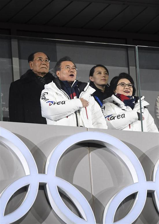South Korean President Moon Jae-in (bottom L), president of the Presidium of the DPRK Supreme People's Assembly Kim Yong Nam (top L) and Kim Yo Jong (top R), the younger sister of DPRK's top leader Kim Jong Un react during the opening ceremony of the 2018 PyeongChang Winter Olympic Games at PyeongChang Olympic Stadium in PyeongChang, South Korea, Feb. 9, 2018. (Xinhua/Lui Siu Wai)