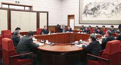 State Council pledges to closely follow CPC Central Committee with Xi at the core