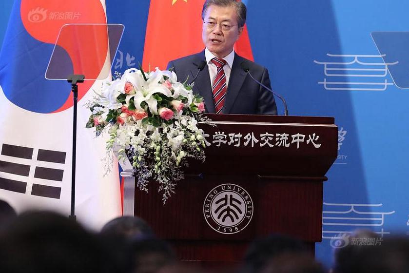 South Korean president delivers speech at Peking University