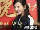 赵薇表演《六尺巷》
