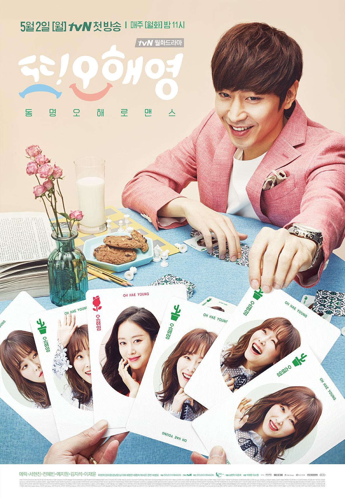 韩剧收视:《吴海英》打响tvN五月剧头炮
