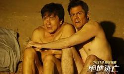 周末看电影丨中日印美四国影片混战