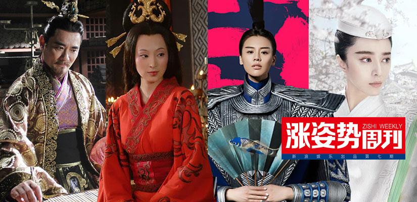 [涨姿势周刊]太日本?中国影视剧服饰缘何盛行日本风