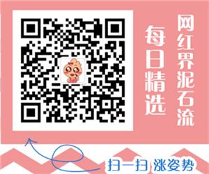 //n.sinaimg.cn/ent/20170109/N7ZX-fxzkssy1339128.jpg