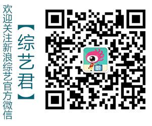 http://n.sinaimg.cn/ent/20170110/aQ00-fxzkfvn1229679.jpg