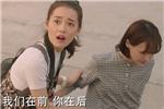 她和郑爽是同学,一想到后期黑化就恨得牙痒