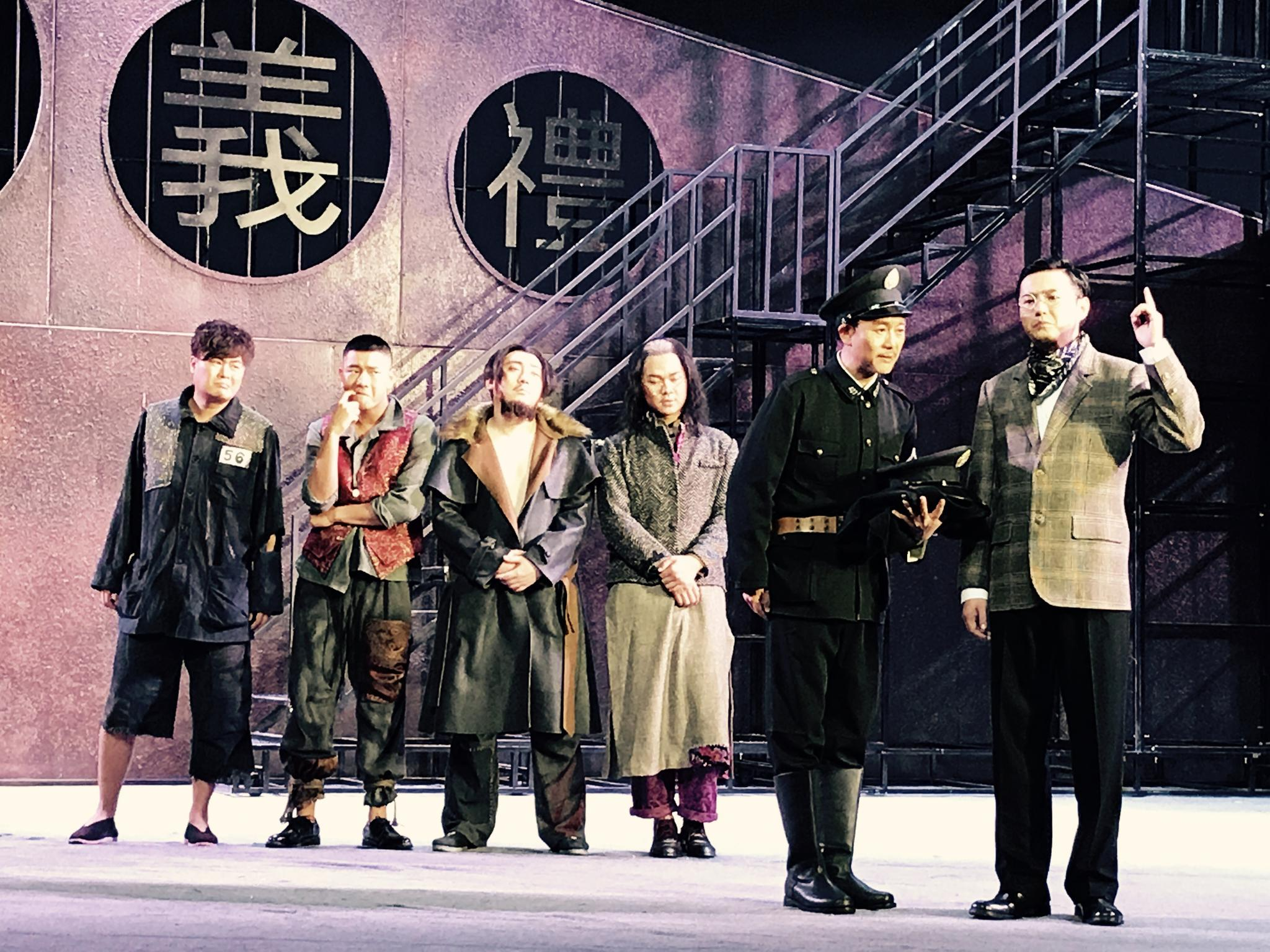易中天话剧《模范监狱》片段首曝光 气氛悬疑紧张