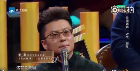 《演员》郑昊被批戏霸 宋丹丹:对他太残忍了