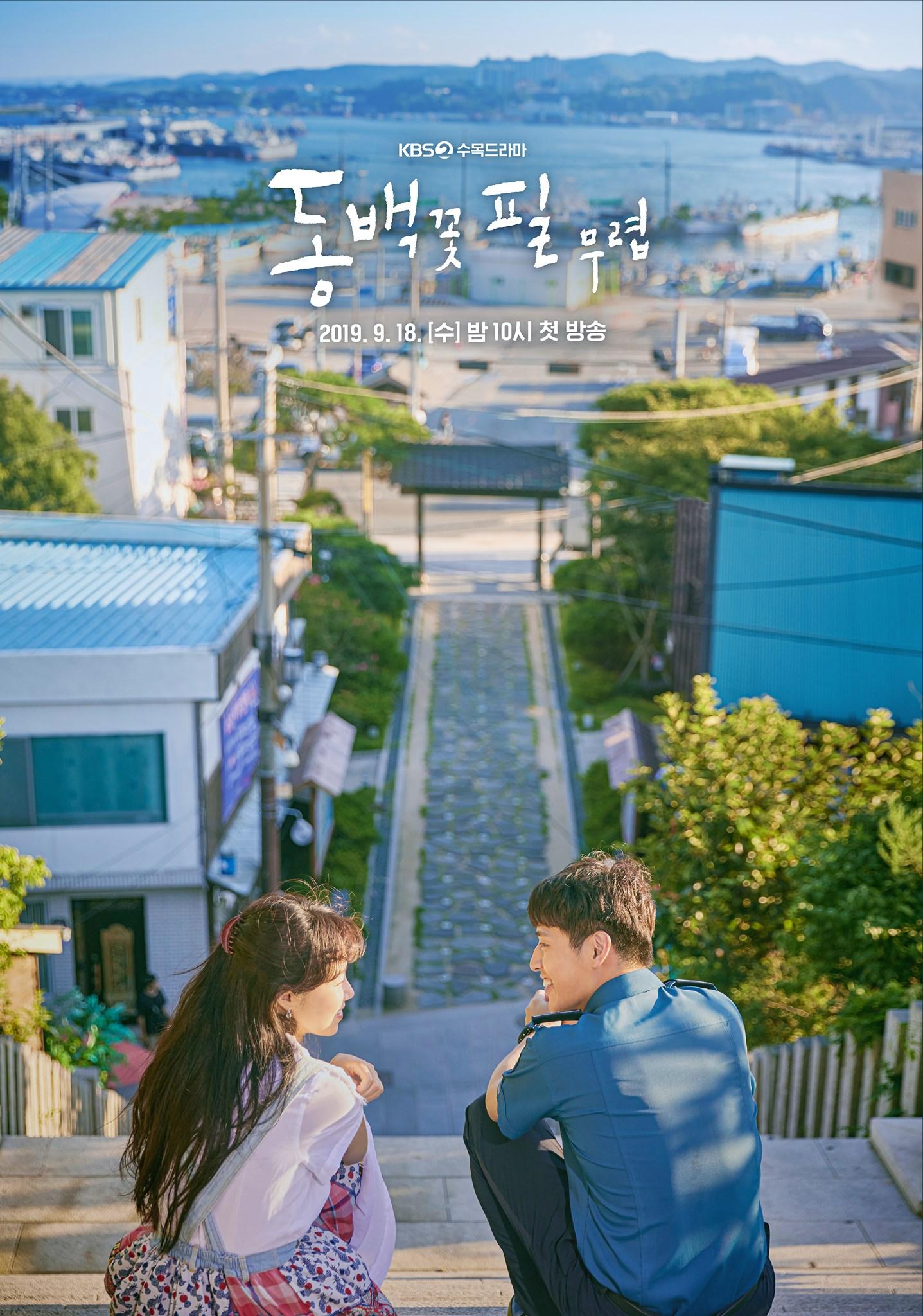 韩剧收视:《山茶花》刷新收视 《优雅母女》破10