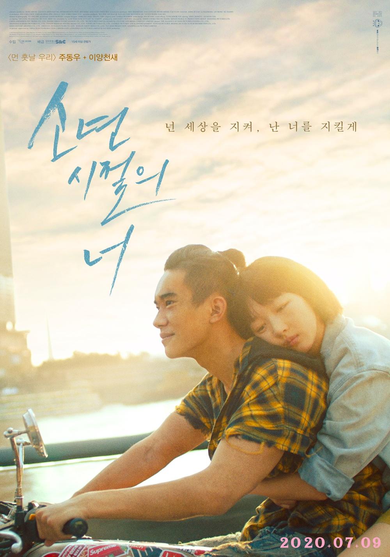 韩影票房:《活着》三连冠 《少年的你》入榜