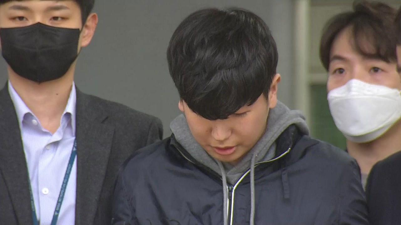 韩国N号房18岁共犯被判15年 曾被公开示众曝真容