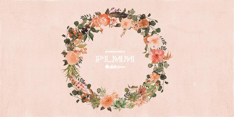 硬糖少女首张EP高甜收官 第二单曲《PLMM》诠释硬糖式浪漫