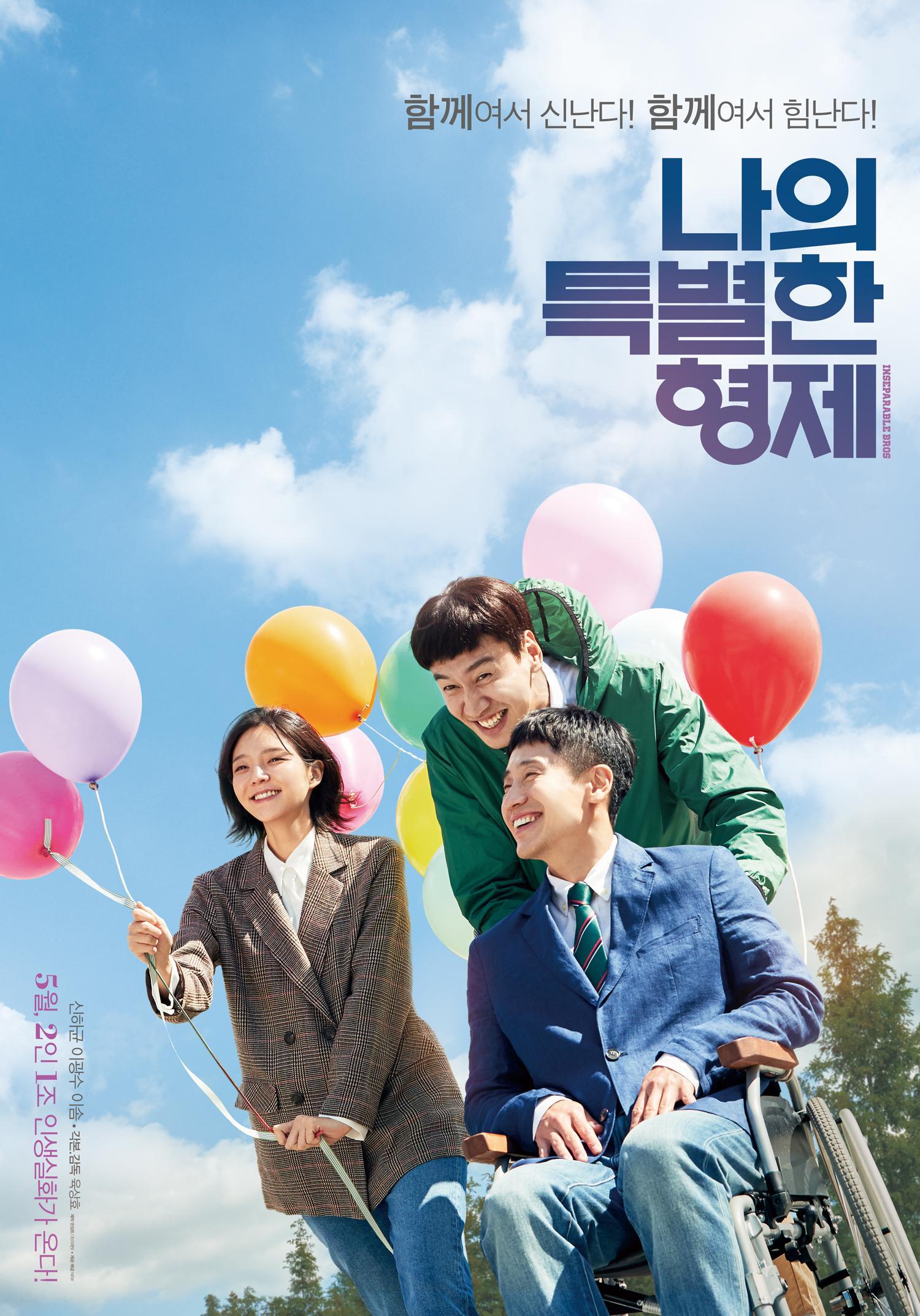 韩影票房:《复联4》霸榜无敌 李光洙新片紧跟
