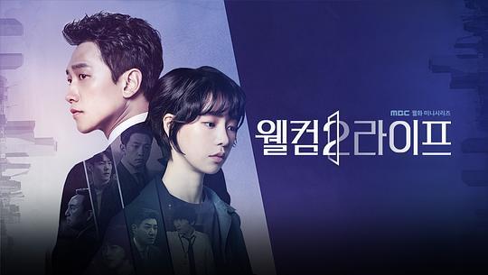 韩剧收视:Rain新剧收视大跌 《夏天》占两席