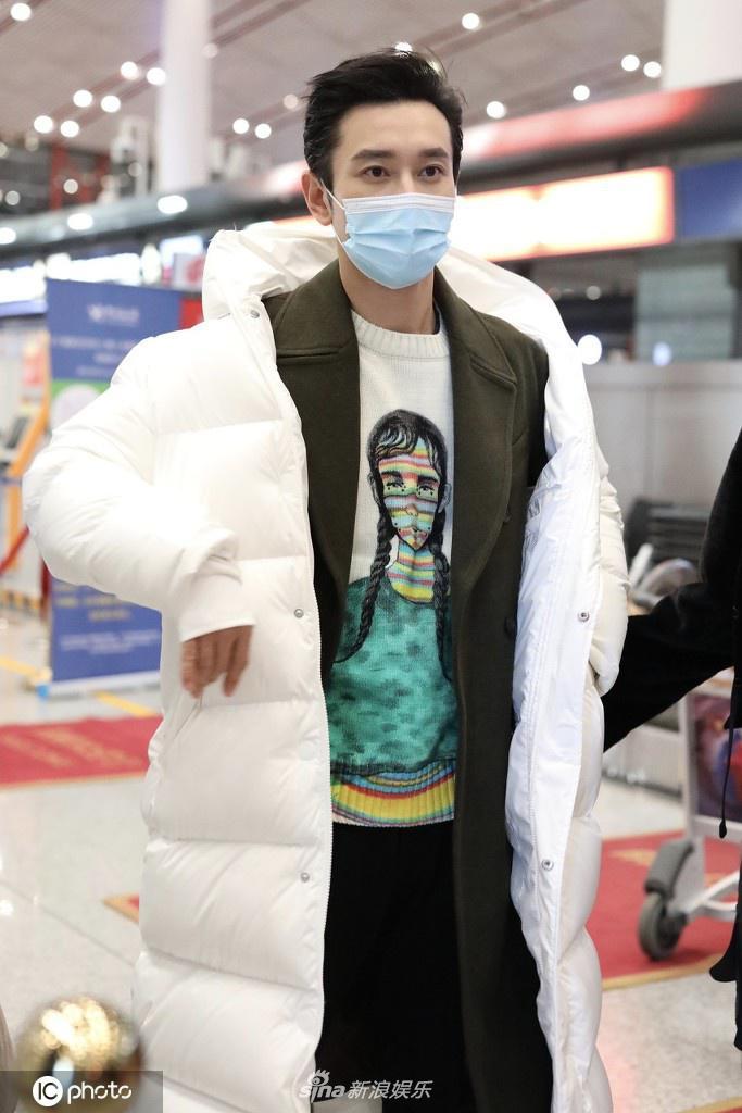 组图:太养生!黄晓明羽绒服套大衣穿着超保暖