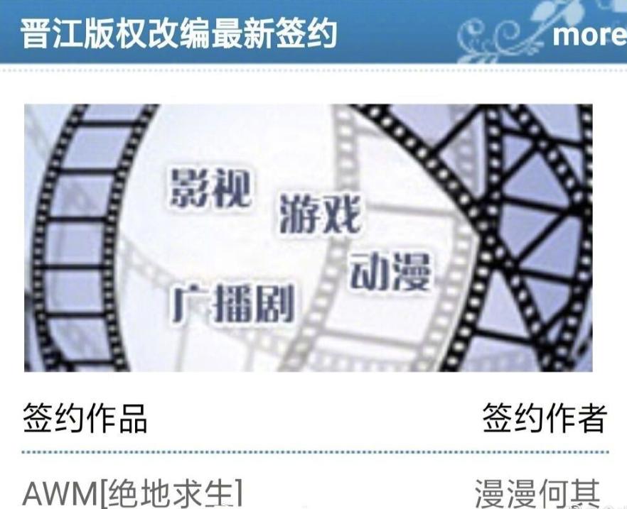 http://www.qwican.com/youxijingji/1847660.html