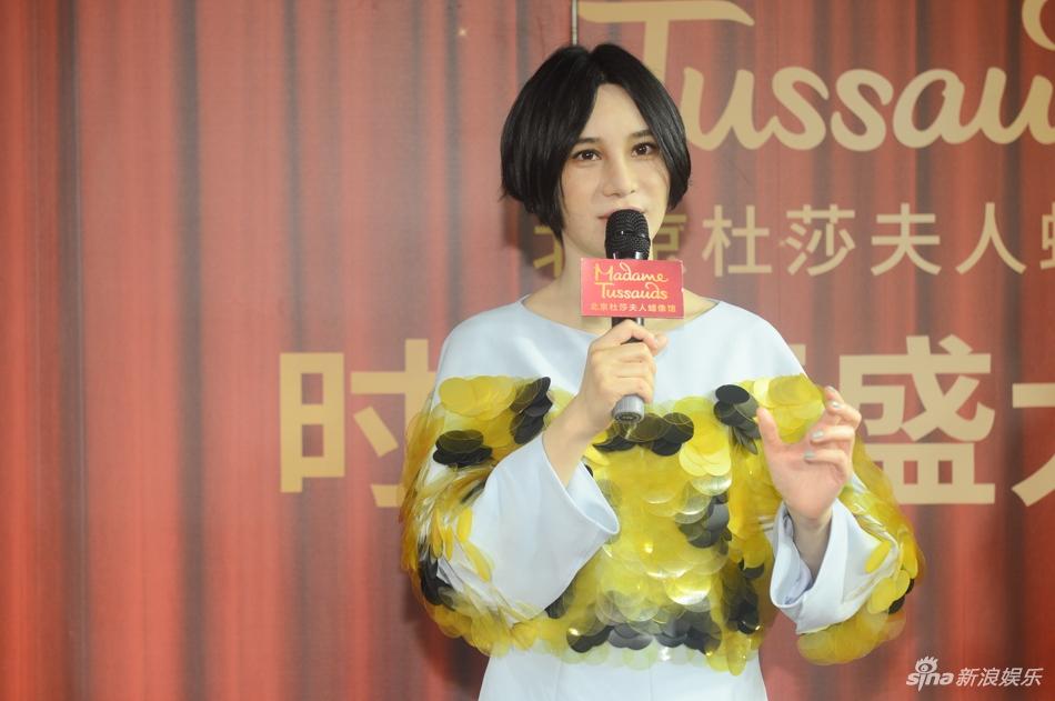 尚雯婕入驻北京杜莎夫人蜡像馆 为换装蜡像揭幕