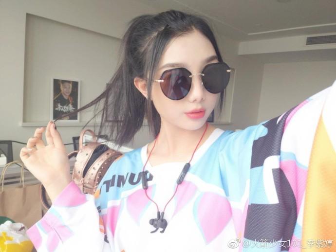 火箭少女李紫婷吃冰淇淋笑容满满 墨镜遮面显霸气御姐范儿