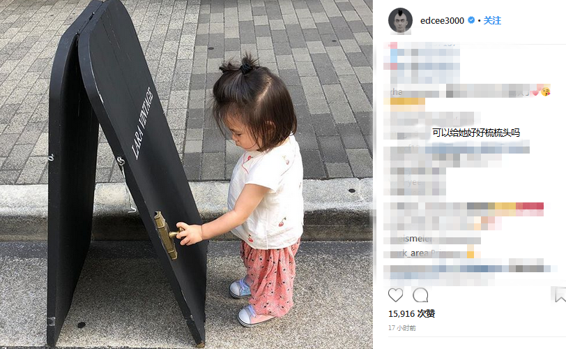 陈冠希女儿头发凌乱网友看不下去了:给孩子梳梳头吧!