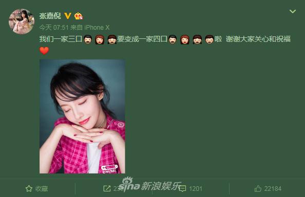 张嘉倪承认怀二胎 一身短裙亮相大秀美腿辣妈范儿十足