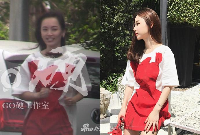 倒霉!王思聪前女友雪梨被马蓉撞衫 只卖139元(图)